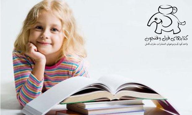 کتابخوانی کودک , مطالعه , والدین کتابخوان , آموزش کتابخوانی , فرهنگ مطالعه