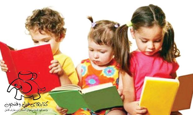 کتاب , کتابخوانی , مطالعه , انگیزه خواندن , علاقمندی