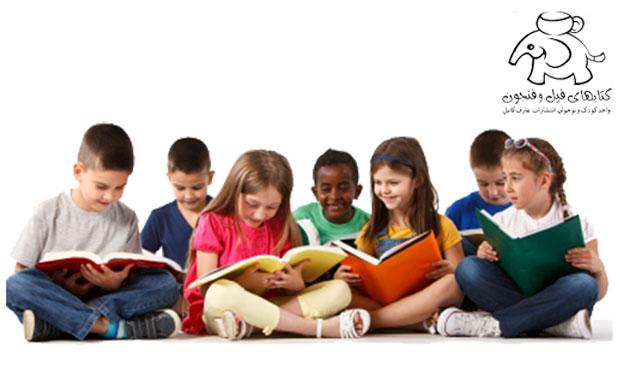کتاب خوب , کتاب کودک , کتابخوانی , علاقه به کتاب