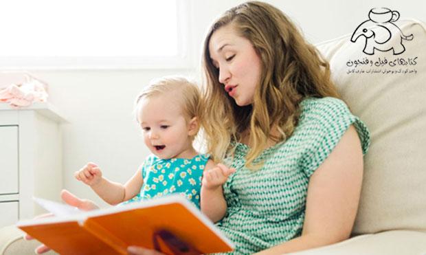 کتاب کودک , کتابخوانی , علاقمندی به کتاب , کتاب مناسب کودک