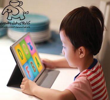 آموزش حروف الفبا از سنین کودکی