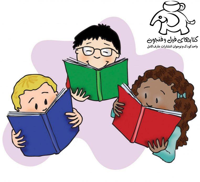 ادبیات کودک | شعر | آموزش الفبای فارسی
