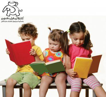 ترجمه کتاب کودک
