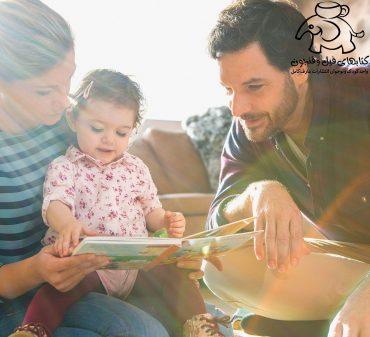 چگونه کودک خود را به مطالعه علاقه مند کنیم؟