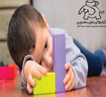 تاثیر بازی های فکری بر کودکان
