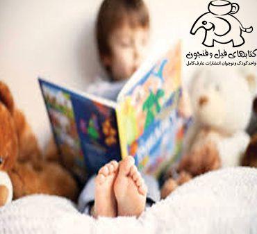 روش های تصویر سازی کتاب کودک