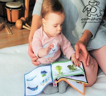 چگونه برای نوزادان کتاب بخوانیم