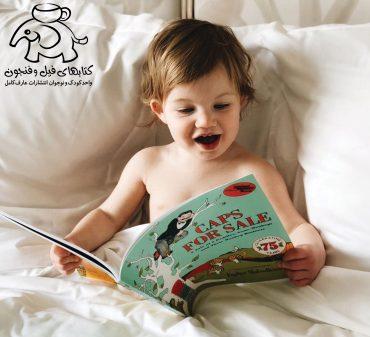 مراحل نویسندگی کتاب کودک