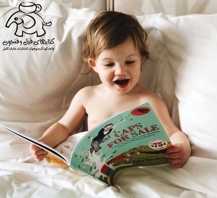 کتاب کودک | آموزش الفبای فارسی | آموزش جدول ضرب | دفتر شطرنجی | کودک | کودک کتابخوان | دفتر شطرنجی هدفمند | نویسندگی کتاب کودک | نکاتی درباره نویسندگی کتاب کودک