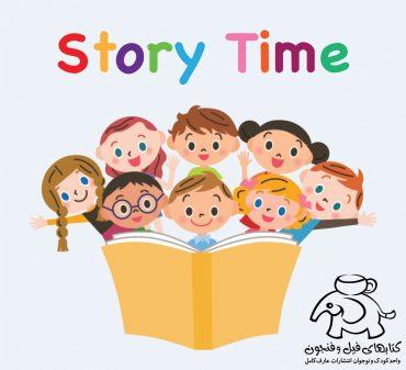 چرا آموزش داستان نویسی به کودک اهمیت دارد؟