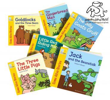 حساسیت های ترجمه کتاب کودک