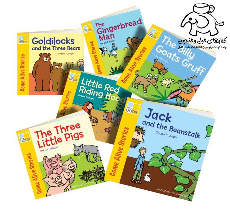 ترجمه کتاب کودک و نوجوان | ترجمه کتاب کودک | حساسیت های ترجمه کتاب کودک | انتخاب کتاب کودک | کتاب داستان | کتاب کودک | انتخاب کتاب