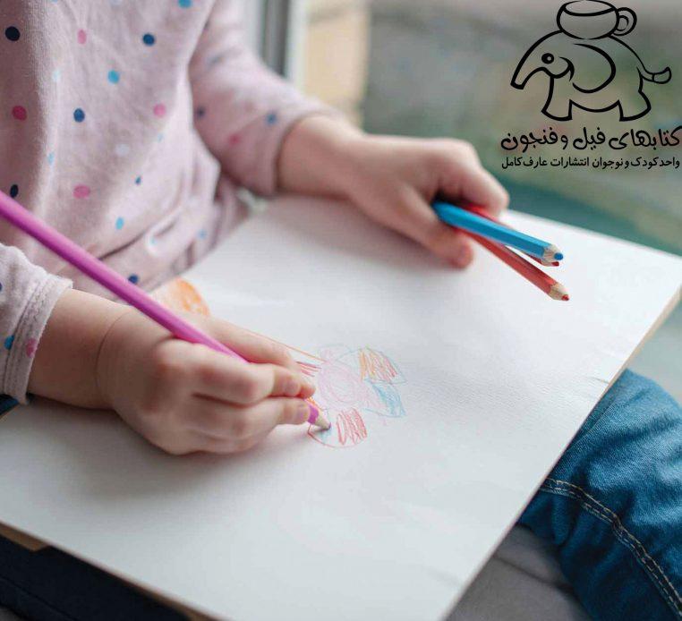 نقاشی | آموزش نقاشی | نقاشی کودک | تاثیر نقاشی