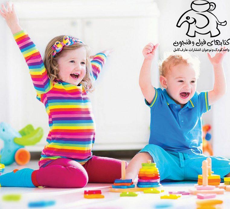 بازی | کودک | بازی کودک | ویژگی بازی