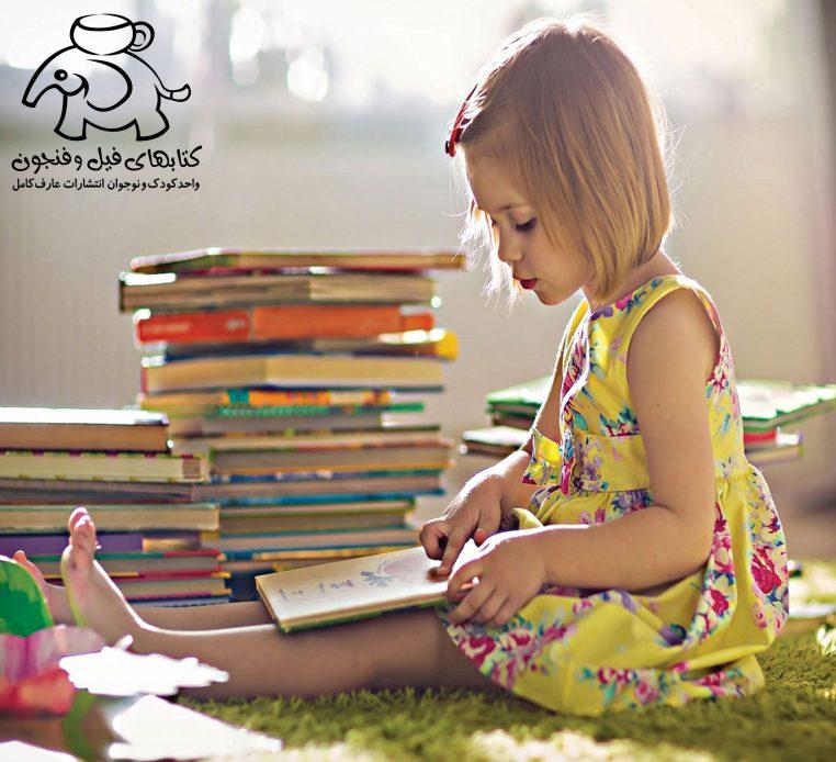 کتاب کودک   کودک کتابخوان   ناشرین تخصصی کودک و نوجوان   کودک ونوجوان   انتخاب کتاب   کتاب داستان