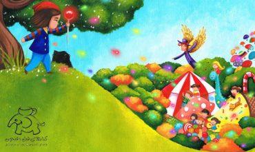 نقاشی کتاب کودک