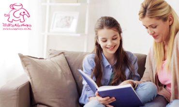 تاثیر کتاب روی تربیت کودک