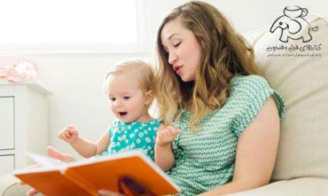 تاثیرات کتابخوانی والدین بر کودک